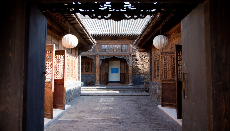 Connecting yourself to Ping Yao
